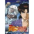 アニメ 「金田一少年の事件簿」 DVDセレクション Vol.7