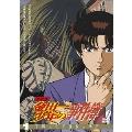 アニメ 「金田一少年の事件簿」 DVDセレクション Vol.1