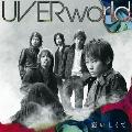 恋いしくて  [CD+DVD]<初回生産限定盤>