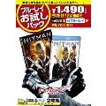 ヒットマン -完全無修正版- [DVD+Blu-ray Disc]<初回生産限定版>