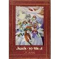 .hack//黄昏の腕輪伝説 DVD-BOX