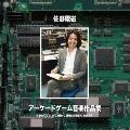 佐野電磁アーケードゲーム音楽作品集