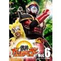鉄神ガンライザー Vol.6[BUZZD-007][DVD] 製品画像
