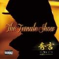 The Female Shou