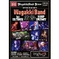 WagakkiBand 1st US Tour 衝撃 -DEEP IMPACT- [Blu-ray Disc+スマプラ付]<初回生産限定版>