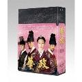 華政 ファジョン ≪ノーカット版≫ Blu-ray BOX 1