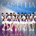 初恋サンライズ/Just Try!/うるわしのカメリア [CD+DVD]<初回生産限定盤C>