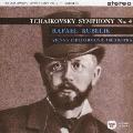 チャイコフスキー:交響曲 第4番 [UHQCD]