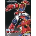 ブロッカー軍団IVマシーンブラスター DVD-BOX デジタルリマスター版