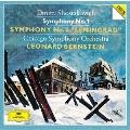 ショスタコーヴィチ:交響曲第1番・第7番≪レニングラード≫<初回限定盤>