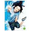 連続テレビ小説 半分、青い。 完全版 DVD BOX1
