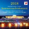 アイーダ凱旋行進曲 ウィーン・フィル・サマーナイト・コンサート2018