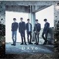 Stop The Rain [CD+DVD]<初回限定盤>