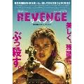 REVENGE リベンジ[ALBSD-2268][DVD]