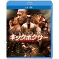 キックボクサー ザ・リベンジ [Blu-ray Disc+DVD]