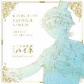 劇場版「王室教師ハイネ」オリジナルサウンドトラック