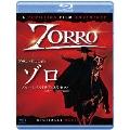アラン・ドロンのゾロ (英語版+イタリア語版) [Blu-ray Disc+DVD]