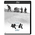 破戒 修復版 [Blu-ray Disc+DVD]
