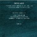 モーツァルト:ピアノ協奏曲第20番・第17番・第9番 アダージョとフーガ<初回限定盤>