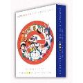 映画ドラえもん のび太の月面探査記 プレミアム版 [Blu-ray Disc+DVD]