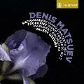 ラフマニノフ、プロコフィエフ: ピアノ協奏曲第2番