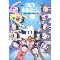 えいがのおそ松さん 赤塚高校卒業記念BOX [2DVD+CD]<初回生産限定版>