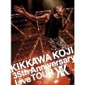 KIKKAWA KOJI 35th Anniversary Live TOUR [Blu-ray Disc+CD+フォトブック]<完全生産限定盤>