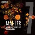 マーラー: 交響曲第7番