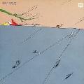 [Vol.2] 山崎ハコ ライブII/歌在りて