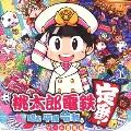 桃太郎電鉄 ~昭和 平成 令和も定番!~ ゲーム音楽集