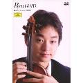 ヴァイオリン・リサイタル2006<初回生産限定盤>