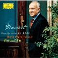 モーツァルト:ピアノ協奏曲第12番・第24番<生産限定盤>