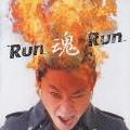 Run魂Run CD