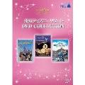 東京ディズニーリゾート DVDコレクションセット(3枚組)