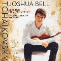チャイコフスキー:ヴァイオリン協奏曲/瞑想曲/ロシアの踊り