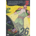 DRAGON BALL Z #26