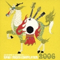 ASIAN KUNG-FU GENERATION presents NANO MUGEN COMPILATION 2006