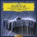 ヘンデル:王宮の花火の音楽 水上の音楽<アンコールプレス限定盤>