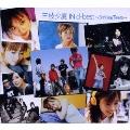三枝夕夏 IN d-best ~Smile&Tears~<通常盤>