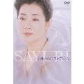 吉永小百合 DVD-BOX(4枚組)<初回生産限定版>