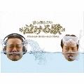 「誰も知らない泣ける歌」オフィシャル・コンピレーションアルバム  [2CD+DVD]