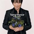Tussie mussie(タッジー・マッジー)