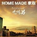 Tomorrow featuring 九州男 [CD+DVD]<初回生産限定盤>