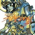 EXIT TUNES PRESENTS STARDOM 3 [CD+フィギュア]<限定盤>