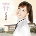 めざましテレビ ガクナビ -春盤- [CD+DVD]