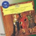 モーツァルト: 弦楽五重奏曲全曲 / アマデウス弦楽四重奏団, セシル・アロノヴィッツ