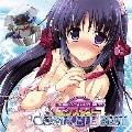 EXIT TRANCE PRESENTS SPEED アニメトランス BEST エクスタシー COMPLETE BEST [CD+フィギュア]<限定盤>