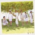 愛言葉 [CD+DVD]<初回限定盤>