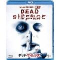 デッド・サイレンス ブルーレイ&DVDセット [Blu-ray Disc+DVD]<期間限定生産版>