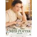 ミス・ポター